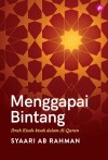 Menggapai Bintang by Syaari Ab Rahman from  in  category