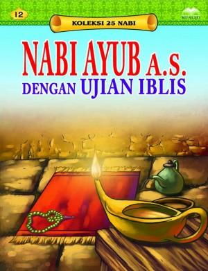 Nabi Ayub a.s. dengan Ujian Iblis by Sulaiman Zakaria from Kualiti Books Sdn Bhd in Islam category