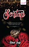 Sentap - text