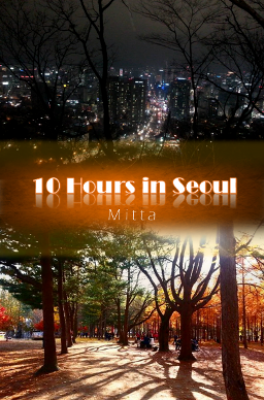 10 Hours in Seoul by Mitta from Mitta in Romance category