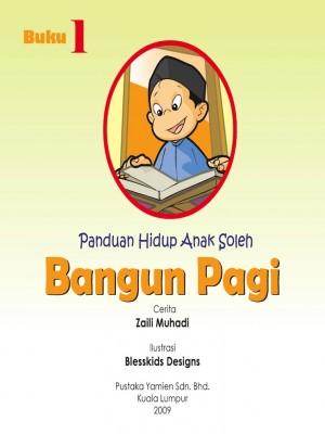 Bangun Pagi by Zaili Muhadi from Pustaka Yamien Sdn Bhd in Islam category
