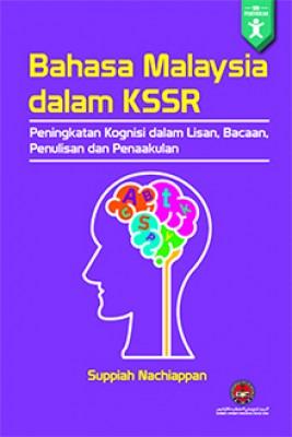 Bahasa Malaysia dalam KSSR: Peningkatan Kognisi dalam Lisan, Bacaan, Penulisan dan Penaakulan