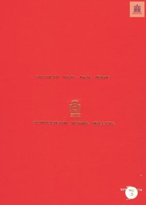 MSS3 Salasilah Raja-raja Perak by Xentral Methods from Perpustakaan Negara Malaysia in Classics category
