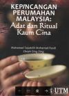 Kepincangan Perumahan Malaysia: Adat dan Ritual Kaum Cina - text