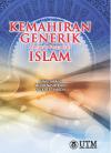 Kemahiran Generik Menurut Perspektif ISLAM - text