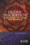 Islamic Inscription In Mosques: The Forms And Meanings - text
