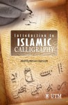 Introduction to Islamic Calligraphy - text