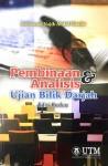 Pembinaan Analisis & Ujian Bilik Darjah, Edisi Kedua - text