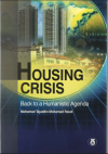 Housing Crisis - Back to a Humanistic Agenda - text