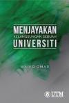 Menjayakan Kelangsungan Sebuah Universiti - text