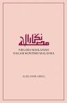 Negara Maslahah dalam Konteks Malaysia - text