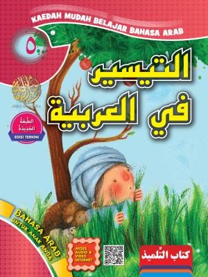 BAHASA ARAB 5