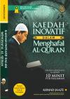 Kaedah Inovatif dalam Menghafal Al-Quran