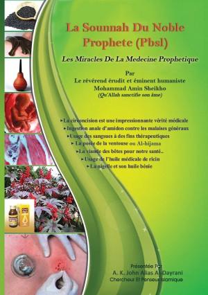 La Sounnah Du Noble Prophete (Pbsl)