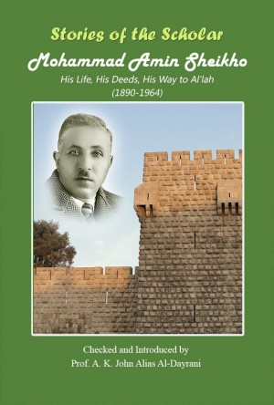 Stories of the Scholar Mohammad Amin Sheikho by Mohammad Amin Sheikho from amin-sheikho.com  in Islam category