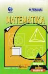 Strategi Tembus SMP Favorit Matematika Dan Sukses UAS SD MI