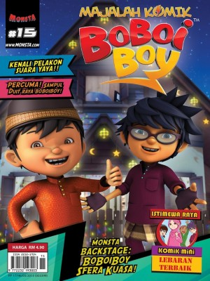 Majalah Komik BoBoiBoy Isu #15 by Animonsta Studios Sdn Bhd from Animonsta Studios Sdn Bhd in Comics category