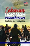 CABARAN DAKWAH PEMERINTAHAN KHULAFA'AR RASYIDIN by MOHAMED SABIR JAMALUDIN from  in  category