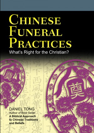 Chinese Funeral Practices - What is Right for the Christian?