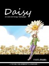 Daisy on sick-GO-longy Campaign (CHINESE) - text