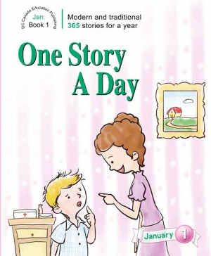 One Story A Day: Book 1 for January  by Leonard Judge from Bookbaby in General Novel category
