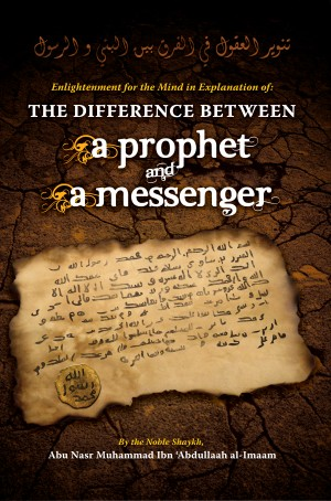 The Difference Between a Prophet and a Messenger by Abu Nasr Muhammad Ibn 'Abdullaah al-Imaam from Bookbaby in Religion category