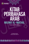 KITAB PERIBAHASA ARAB MAJMA AL-MATHAL: Karya al- Maydaniy/ by Nik Radhiah Nik Ali from  in  category