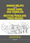 Bahasa Melayu dalam Bidang Sains dan Teknologi di Institusi Pengajian Tinggi Negara by Noor Rohana Mansor, Hamdan Azmi Abd. Aziz from  in  category