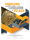 KNOWLEDGE AND CIVILIZATION IN ISLAM by Edited by Kabuye Uthman Sulaiman from  in  category