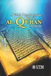 Akidah Penghayatan Tauhid AL-QURAN, Edisi Kedua - text