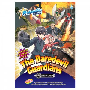 Profession Series (17) The Daresevil Guardians by Popono Workshop from COMIC HOLIC SDN. BHD. in Children category