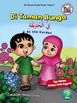 Siri Alam Si Kecil - Di Taman Bunga by Zubaidah Abdul Ghani from Darul Andalus Pte Ltd in Children category