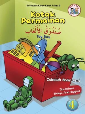 Siri Alam Si Kecil - Kotak Permainan by Zubaidah Abdul Ghani from Darul Andalus Pte Ltd in Children category