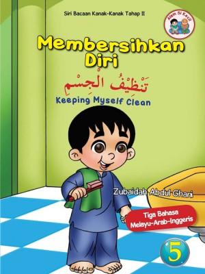 Siri Alam Si Kecil - Membersihkan Diri by Zubaidah Abdul Ghani from Darul Andalus Pte Ltd in Children category