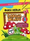 Siri Cemerlang Dewan; Buku Kerja Bahasa Melayu Tahun 1 Buku 2 - text