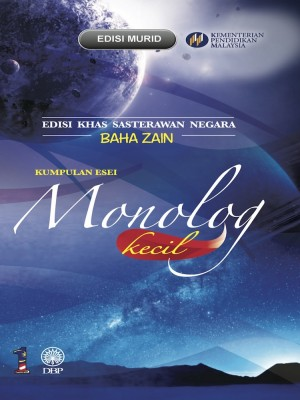 Monolog Kecil Tahun-Tahun Gelora by Baha Zain from Dewan Bahasa dan Pustaka in General Academics category