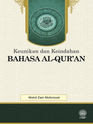 Keunikan dan Keindahan Al-Qur'an by Mohd Zain Mohmood from Dewan Bahasa dan Pustaka in General Academics category