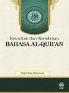 Keunikan dan Keindahan Al-Qur'an - text
