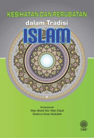 Kesihatan dan Perubatan dalam Tradisi Islam: Perubahan dan Identiti by Fazlur Rahman from Dewan Bahasa dan Pustaka in Islam category
