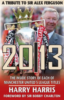 20|13: A Tribute to Sir Alex Ferguson by Harry Harris from Vearsa in Sports & Hobbies category