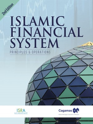 2nd Edition: Islamic Financial System: Principles and Operation by ISRA from ISRA (International Shariah Research Academy for Islamic Finance) in Religion category