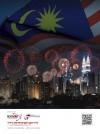 MENTARI Bil 3 2016 by Bahagian Penerbitan Dasar Negara from  in  category