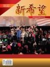 Xin Xi Wang Siri 1 2017 - text