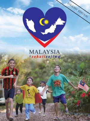 MALAYSIA #sehatisejiwa 2016 (English Edition) by Bahagian Penerbitan Dasar Negara from Jabatan Penerangan Malaysia in General Academics category