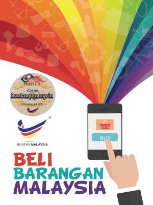 Beli Barangan Malaysia by Bahagian Penerbitan Dasar Negara from Jabatan Penerangan Malaysia in General Academics category