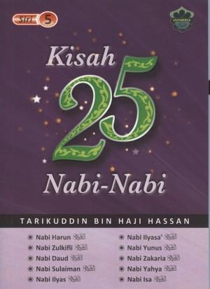 Kisah 25 Nabi Siri 5 by Tarikuddin bin Haji Hassan from Jahabersa & Co in Islam category