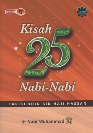 Kisah 25 Nabi Siri 6 by Tarikuddin bin Haji Hassan from Jahabersa & Co in Islam category