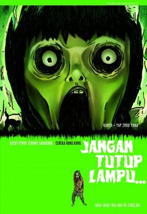 Jangan Tutup Lampu... 02: Hong Kong by Yap Zhuo Yong from KADOKAWA GEMPAK STARZ SDN BHD in Comics category