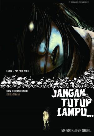 Jangan Tutup Lampu... 12: Taiwan by Yap Zhuo Yong from KADOKAWA GEMPAK STARZ SDN BHD in Comics category