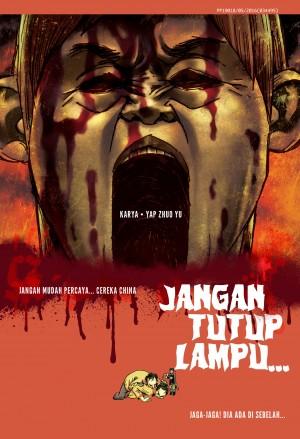 Jangan Tutup Lampu... 13: China by Yap Zhuo Yu from KADOKAWA GEMPAK STARZ SDN BHD in Comics category